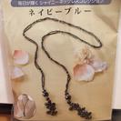 お値下げ❣️ビーズネックレス手作りキット(ネイビー系)