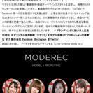 人材採用に苦戦している企業さまへ【人材採用の新手法 × Mode...
