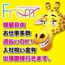 【射水市or小矢部市】楽チン‼入出荷check🎵時給1200円♪