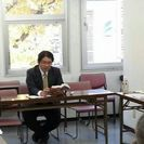 【ついに高知初開催!】NHK・日テレ等にも出演のマネーのカリスマ・...