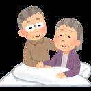 親戚家族知人に高齢者がいるかた。簡単なお仕事です。