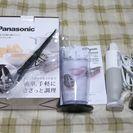 [中古]ブレンダー(Panasonic MX-S100)