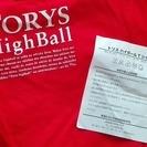 ◆大幅値下げ◆サントリー SUNTORY トリスTシャツ 9枚セット 非売品 赤 - 服/ファッション