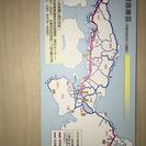 JR西日本株主優待券(2枚)