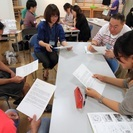 1月28日東京開催「わが家の災害対応ワークショップ」