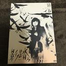 清春 影踏み DVD 2枚組