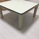こたつテーブル(こたつ無し)