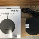 OMRON   USB通信トレイ