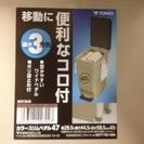 225)足踏みワンタッチ式ゴミ箱?+オマケ