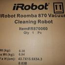 【新品未開封】アイロボット 本体ルンバ   オマケ