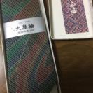 箱入り新品。大島紬のネクタイ