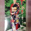 NEW 2017年ポスターカレンダーです(武井 咲、他女優さん着物姿)
