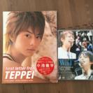 小池徹平 ファースト写真集+WaT LIVE DVD