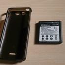 【中古】XPERIA SX(SO-05D)バッテリー&ケース