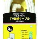 マスプロ電工 家庭用TV接続ケーブル L型プラグ・F型コネクター ...