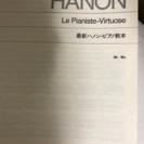 ピアノ楽譜 - 渋谷区