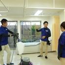 緊急:福岡市内にて複数クリニックの定期清掃業務を引き受けて下さる業者様を募集。 - 福岡市