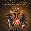Takarazukaエリザベートガラコンサート 1/19