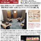 名東店 LINEクーポンで¥32,00(税込)