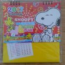 SNOOPY2017卓上カレンダー