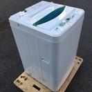 値下げ💕取付無料!ヤマダ電機オリジナル 洗濯機 2016年製‼️