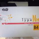 B4コピー用紙 1箱(500枚×5)