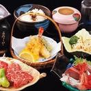 短期歓迎!時給1100円〜!簡単な配膳のお仕事!日払い可能です!