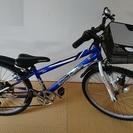 男の子用24インチ自転車を2,000円でお譲りします。 - 文京区