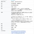 ★パナソニック fk-40gsv3 換気扇 有圧換気扇 業務用換気扇
