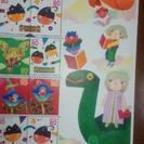 子ともの本の日/国際子ども図書館開館記念 切手