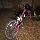 女の子用24インチ自転車