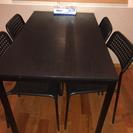 ダイニングテーブル セット椅子 四脚