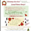 """Christmas Eve Eve"" Casual Dance ..."