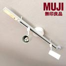 【無印良品MUJI】スポットライト5個&レール2台セット(照明器具/シーリングライト)の画像