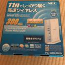 NEC ワイヤレス ブロードバンドルータ