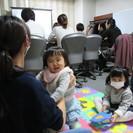【こども連れOK♪】みんなで学ぶ無料の育児制度スクール