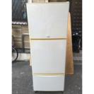 SHARP 285L 3ドア冷凍冷蔵