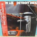 LPレコード アルヴィン・リー 「DETROIT DIESEL」 ...