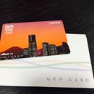 カード5000円分!交換希望