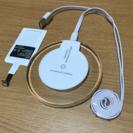 iPhone ワイヤレス充電器