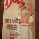 DOLL 音楽雑誌 1997年 6月号