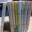 文庫本 E・R・バローズ 火星シリーズ(1-8)