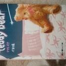 *恋愛小説* Teddy bear