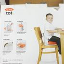かわいい子供用補助椅子☆美品 oxo tot 緑 - 豊島区