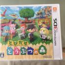 【のんびりスローライフ】3DSソフト とびだせどうぶつの森