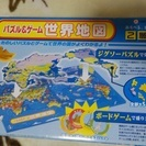 【商談中】パズル&ゲーム 世界地図