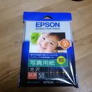エプソン写真用紙 光沢2L判