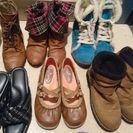 靴お譲りします
