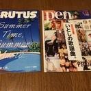 BRUTUS&pen 歌謡曲&サマーミュージック