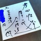 ㊙️超レア物!【非売品】1990年【極真会】極真空手 故 大山倍...